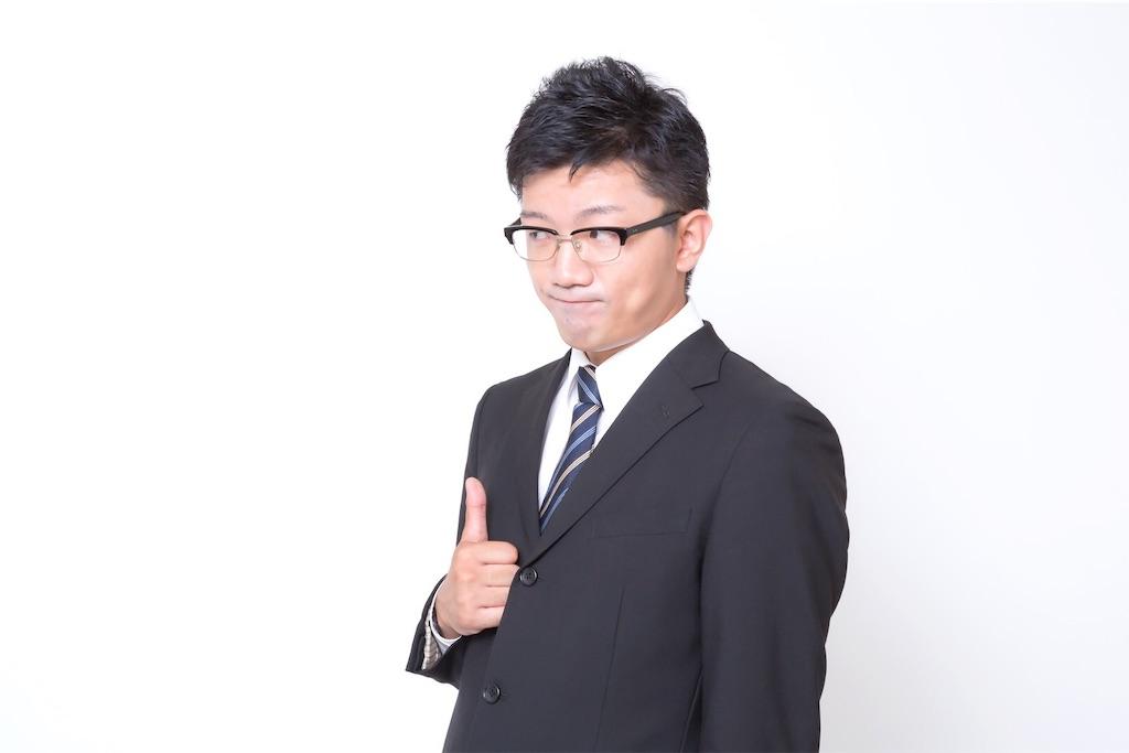 f:id:TakaWata:20190120120927j:image
