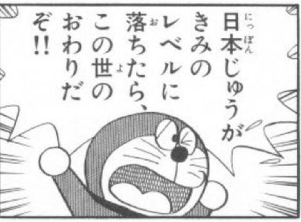 f:id:TakaWata:20190522233706j:image