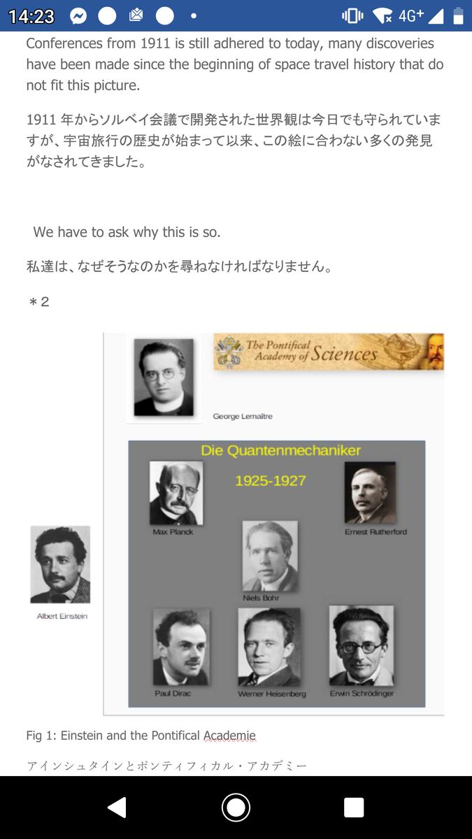f:id:TakaakiFukatsu:20210303195503p:plain