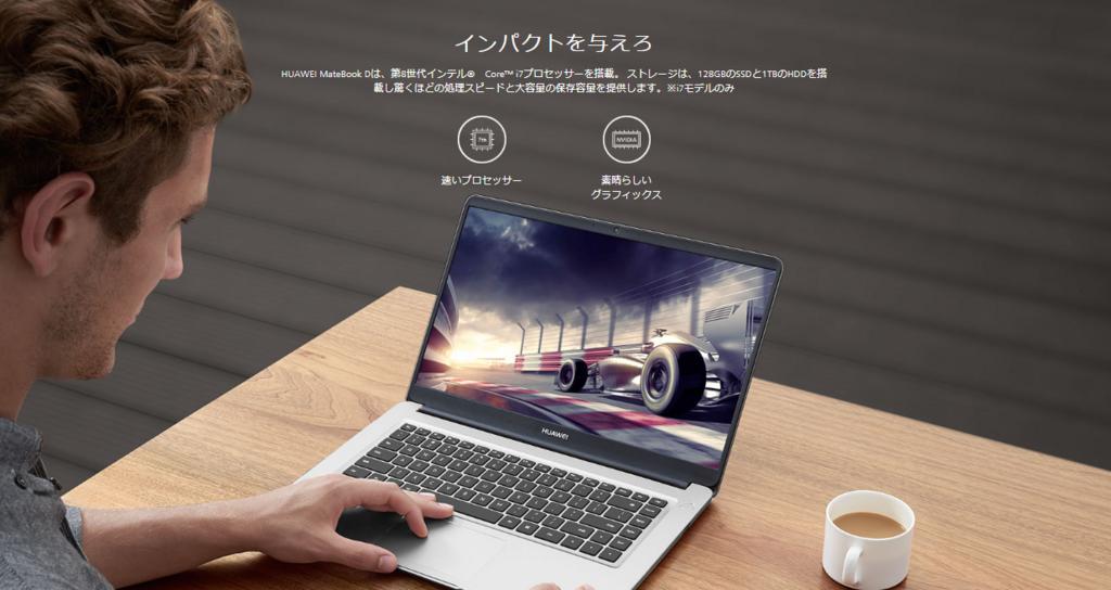 f:id:TakaakiIchijo:20180622155827p:plain