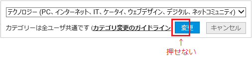 f:id:Takachan:20141026190357p:plain
