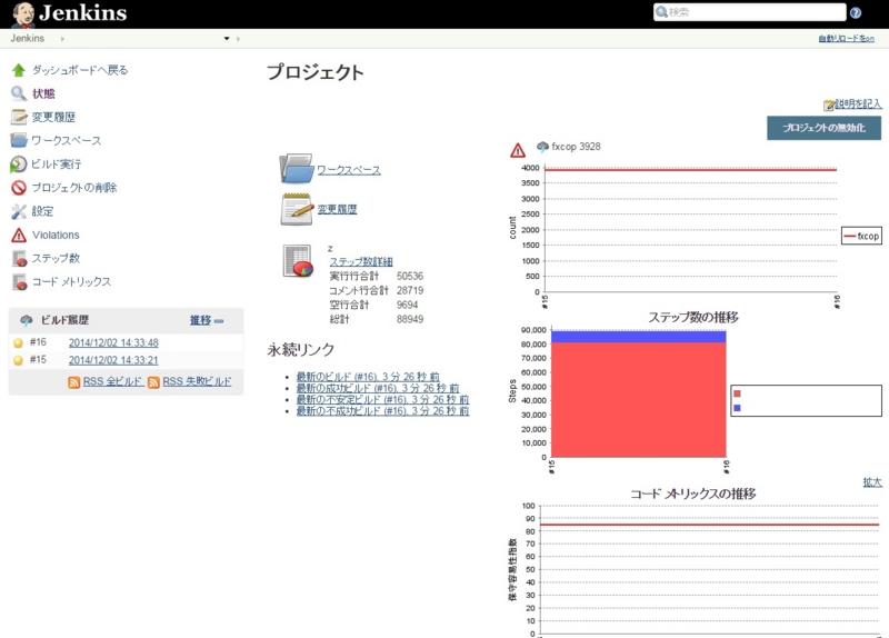 f:id:Takachan:20141202145211j:plain