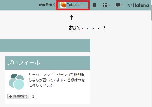 f:id:Takachan:20151123181808p:plain