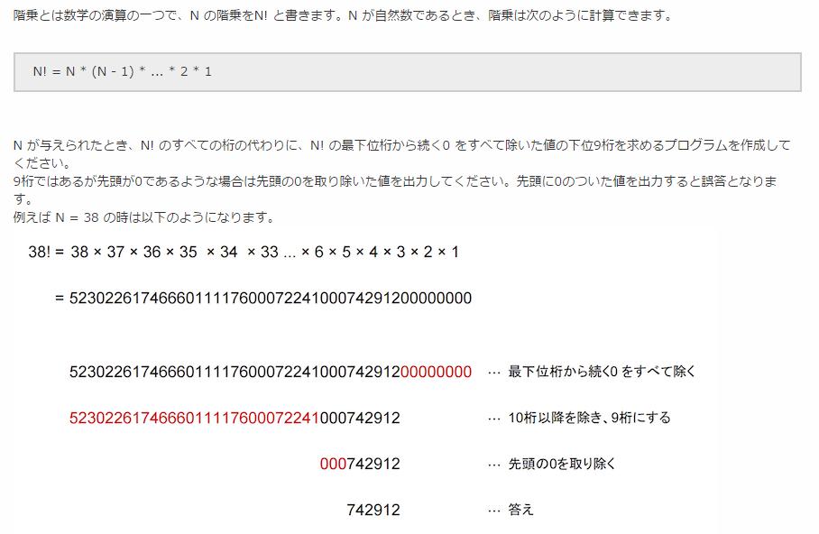 f:id:Takachan:20151209000806p:plain:h300