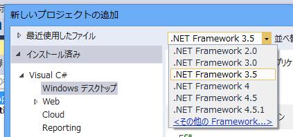 f:id:Takachan:20151209175534p:plain