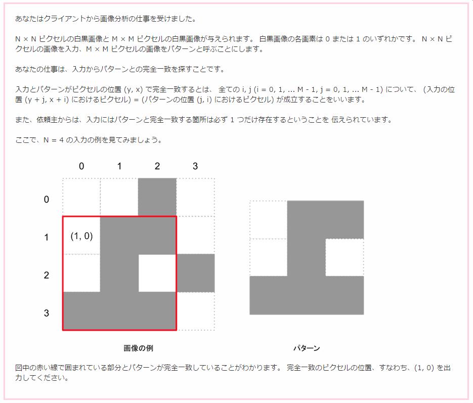 f:id:Takachan:20151209234338p:plain:h300