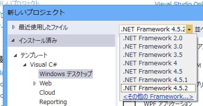 f:id:Takachan:20151213230647p:plain