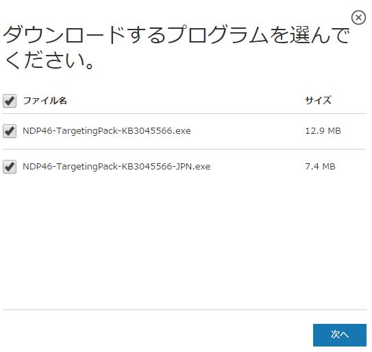 f:id:Takachan:20151213231053p:plain:h300