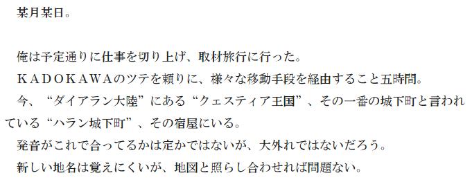 f:id:Takachan:20160312143503p:plain