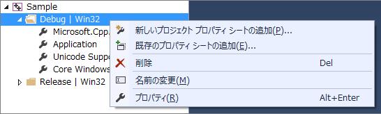 f:id:Takachan:20160815151540p:plain