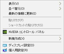 f:id:Takachan:20170219152907p:plain