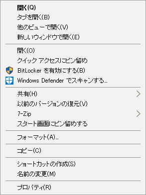 f:id:Takachan:20170219152912p:plain