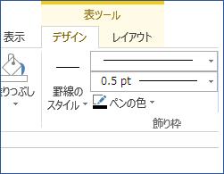 f:id:Takachan:20170625195815p:plain