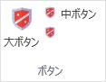 f:id:Takachan:20170626155831p:plain
