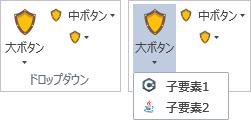 f:id:Takachan:20170626160523p:plain