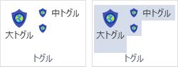 f:id:Takachan:20170626161153p:plain