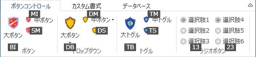 f:id:Takachan:20170626162203p:plain