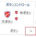 f:id:Takachan:20170626173523p:plain