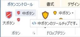 f:id:Takachan:20170626175250p:plain