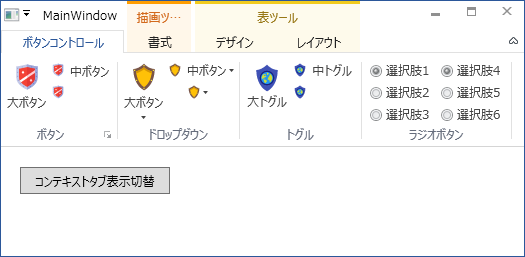 f:id:Takachan:20170626175722p:plain