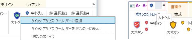 f:id:Takachan:20170626183857p:plain