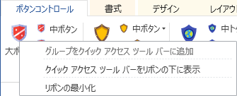 f:id:Takachan:20170626184518p:plain