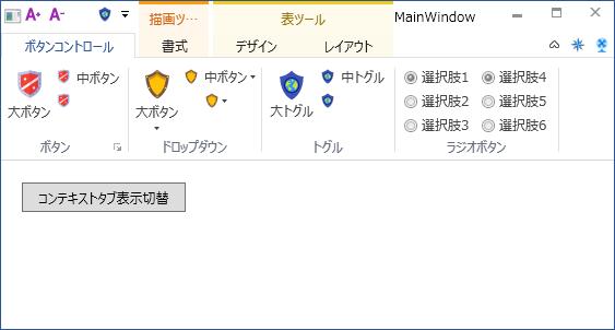 f:id:Takachan:20170626190851p:plain