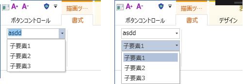 f:id:Takachan:20170626215844p:plain