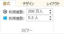 f:id:Takachan:20170626224352p:plain