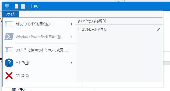 f:id:Takachan:20170715192756p:plain