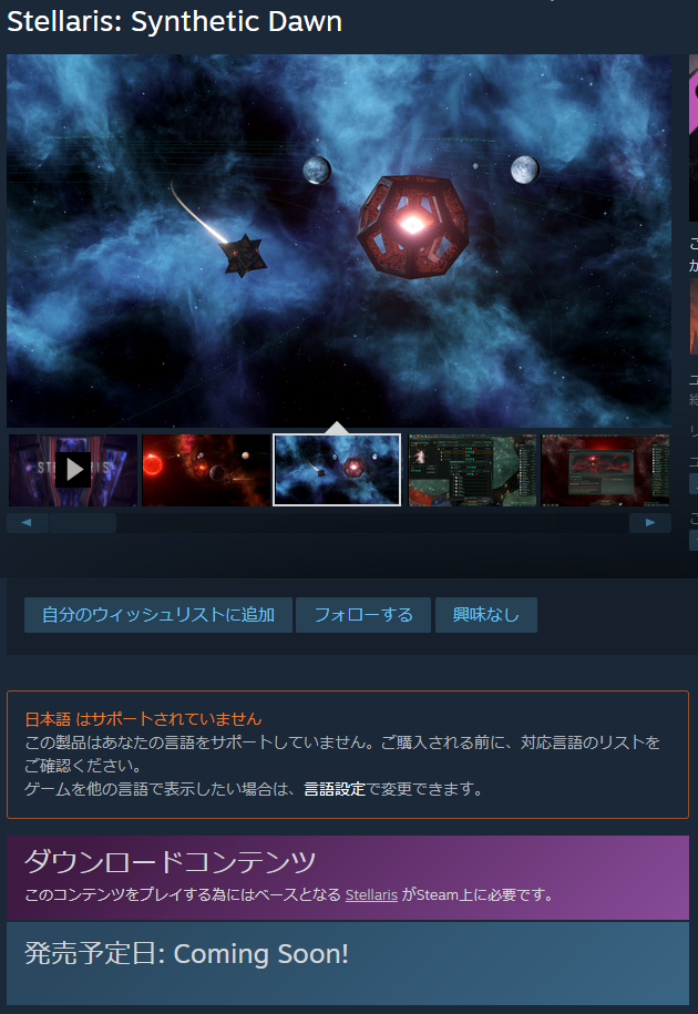 f:id:Takachan:20170806171846p:plain