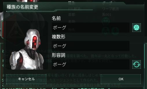 f:id:Takachan:20170806175225p:plain
