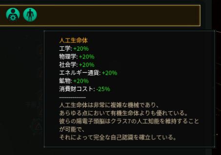 f:id:Takachan:20170806180818p:plain