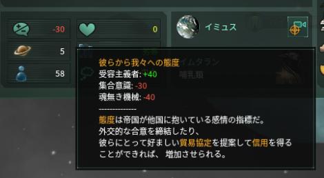 f:id:Takachan:20170806182532p:plain