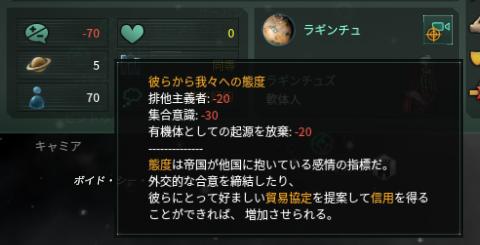 f:id:Takachan:20170806182737p:plain