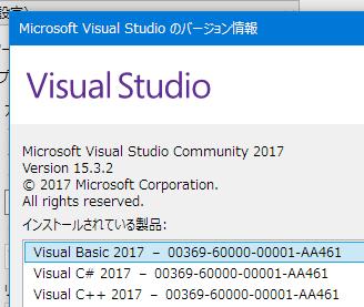 f:id:Takachan:20170826155657p:plain