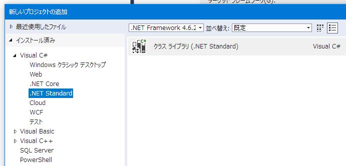 f:id:Takachan:20170826160106p:plain