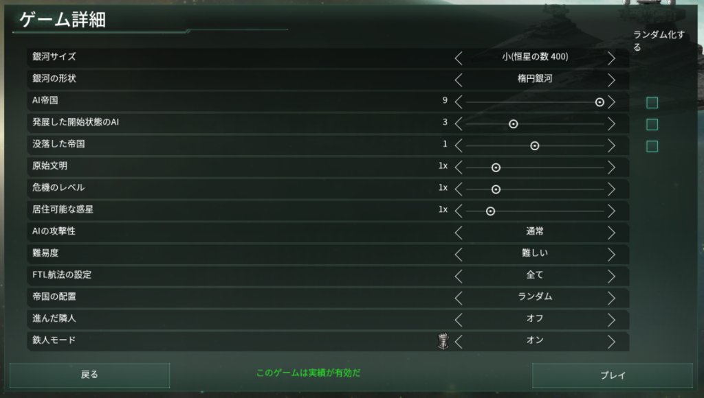 f:id:Takachan:20171002175348p:plain