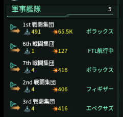 f:id:Takachan:20171002183905p:plain