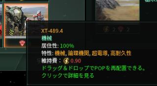 f:id:Takachan:20171002184506p:plain