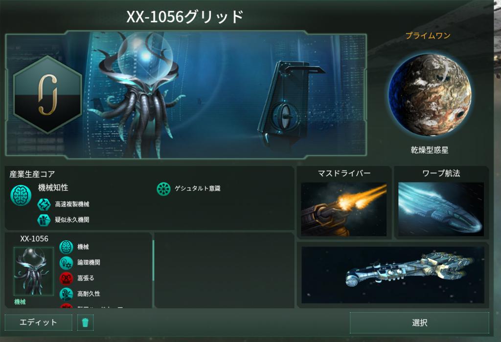 f:id:Takachan:20171016233932p:plain