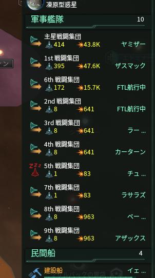 f:id:Takachan:20171017000827p:plain