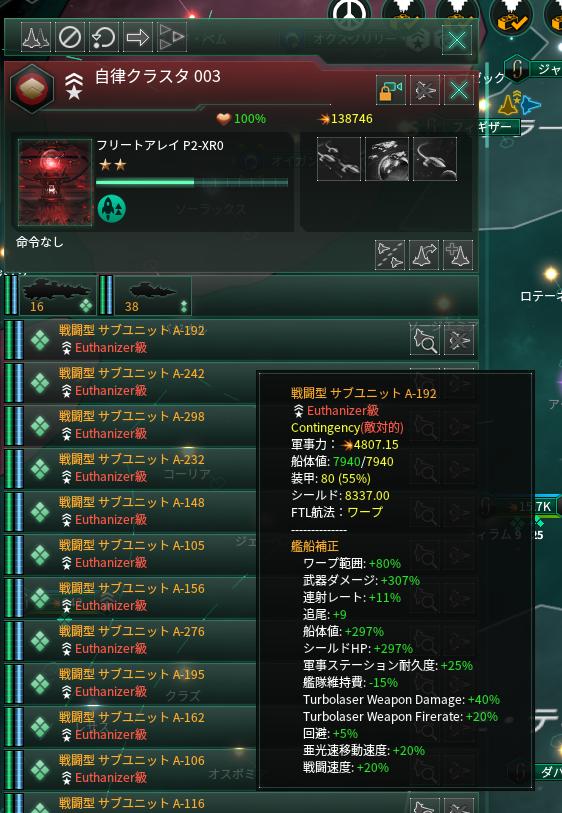 f:id:Takachan:20171017000958p:plain