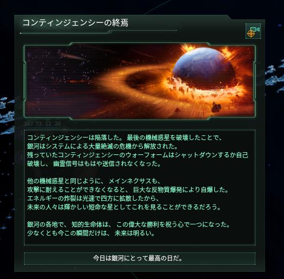 f:id:Takachan:20171017005922p:plain