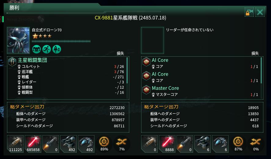 f:id:Takachan:20171017010112p:plain