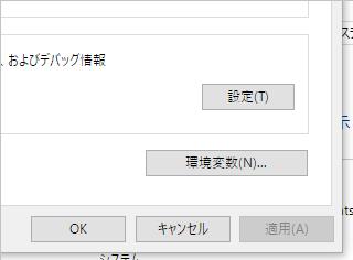 f:id:Takachan:20171029152846p:plain
