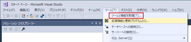 f:id:Takachan:20171217020843p:plain