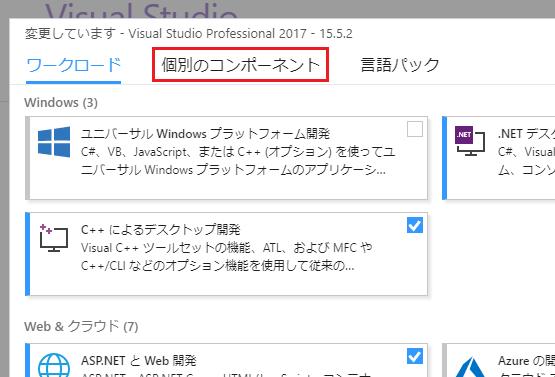 f:id:Takachan:20171217021003p:plain