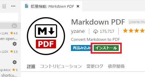 f:id:Takachan:20180425232148p:plain