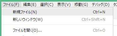 f:id:Takachan:20180425232156p:plain